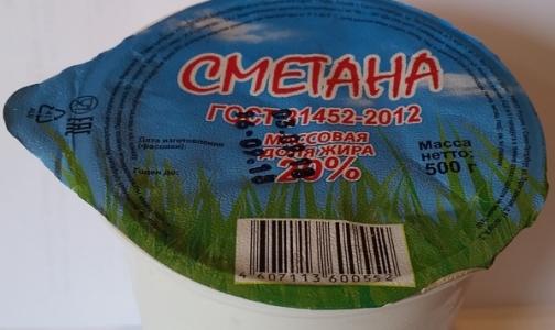 Фото №1 - В Петербурге производят поддельную сметану. Производителя пока не нашли