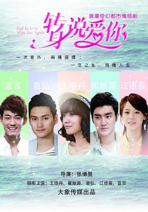 Фото №6 - 7 (не только корейских) дорам, в которых сыграл Чхве Ши Вон из Super Junior