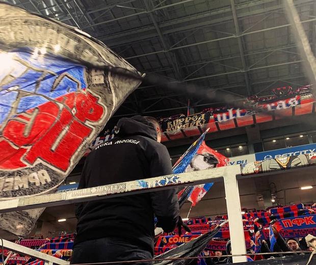 Фото №1 - Фанаты ЦСКА выступили в поддержку фанатов «Спартака»