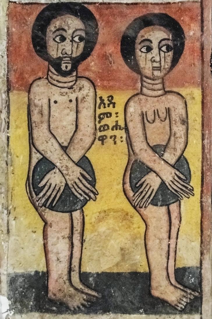Фото №5 - Галерея: как изображали Адама и Еву последние  2000 лет