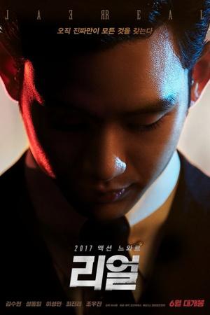 Фото №6 - В главной роли Ким Су Хён: лучшие фильмы и дорамы
