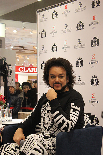 Фото №2 - Филипп Киркоров в Екатеринбурге: ростовская розовая кофточка не забыта
