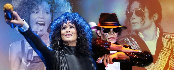 Фото №1 - Впервые в России «Джексон & Хьюстон шоу. Show must go on»