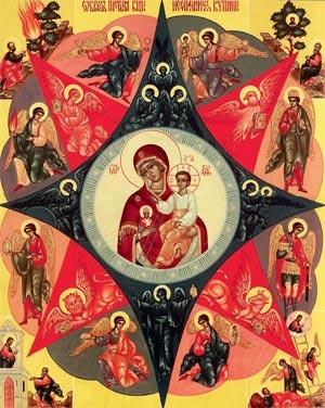 Фото №1 - Ангельский собор