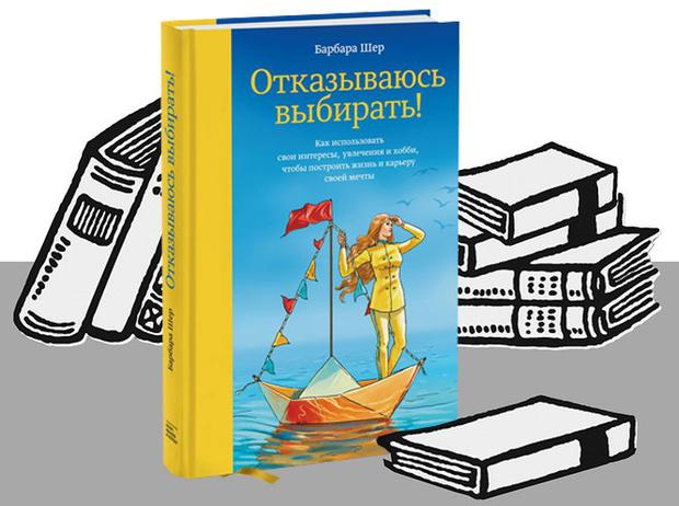Фото №5 - 7 книг для тех, кто хочет стать эрудитом