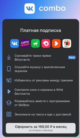 Фото №32 - История ВКонтакте в картинках и мемах