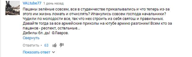 Фото №4 - Новые Pussy Riot? Студенты Ульяновского летного училища станцевали в нижнем белье и выложили это в интернет