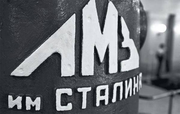 Фото №8 - Москва имени канала