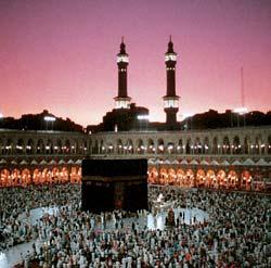 Фото №8 - Что такое мир ислама?