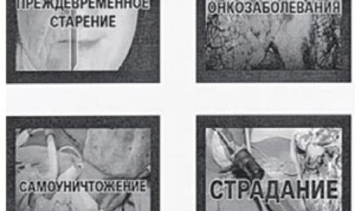 Фото №1 - Страшные изображения на пачках сигарет могут не появиться по техническим причинам