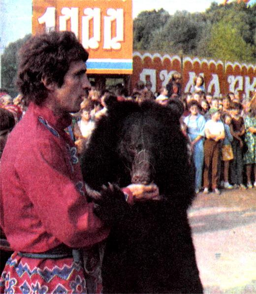 Фото №2 - Свенская ярмарка
