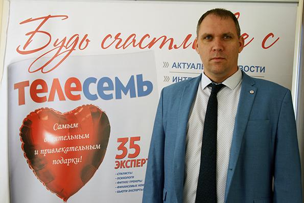 Максим Юрьевич Мостовой в редакции «Телесемь»