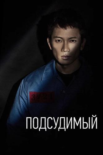 Фото №6 - Лучшие корейские дорамы с Чжи Соном 📺