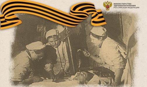 Фото №1 - Минздрав: В первый год войны санинструкторы на передовой в среднем жили 40 секунд