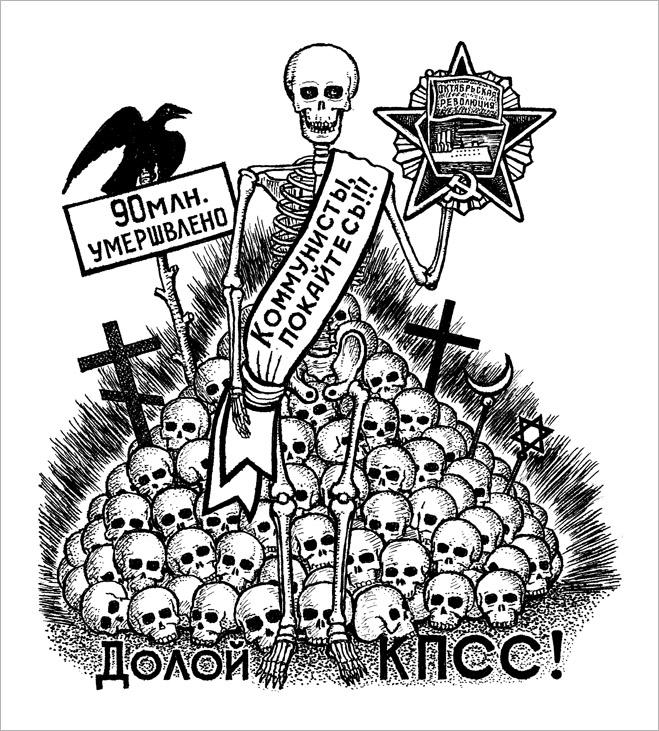 Фото №25 - Жидобой против фуфлогона: подлинные значения тюремных татуировок