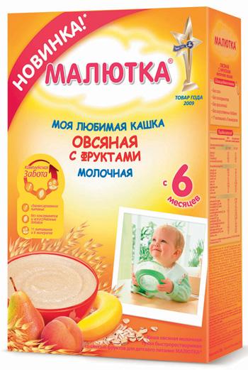 Фото №19 - Обзор детских каш: со вкусом и пользой для малыша