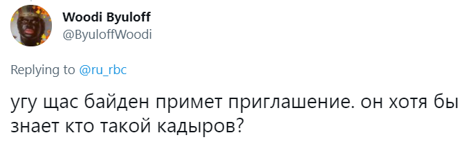 Фото №12 - Лучшие шутки про Рамзана Кадырова, который объявил, что в Чечне нет петухов