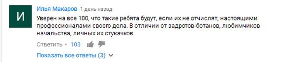 Фото №3 - Новые Pussy Riot? Студенты Ульяновского летного училища станцевали в нижнем белье и выложили это в интернет