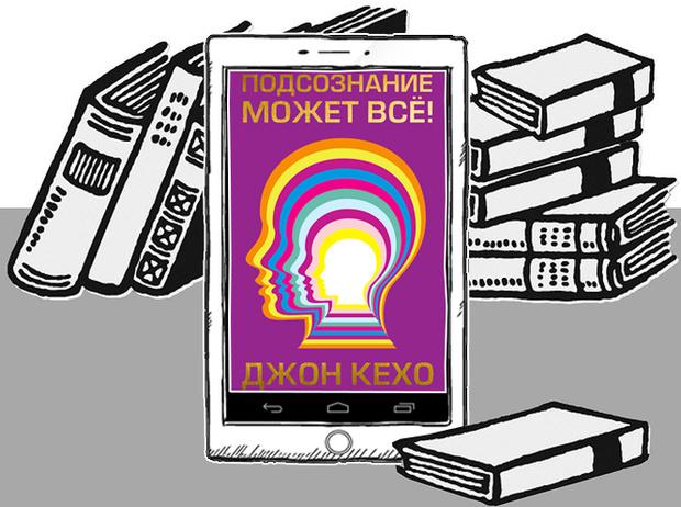Фото №8 - 7 книг по психологии, чтобы понять себя и окружающих