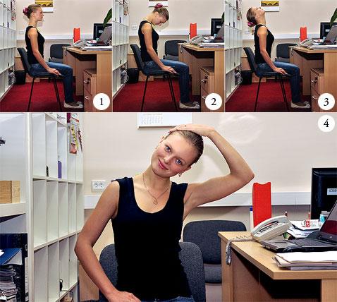 Фото №1 - 7 офисных упражнений для здорового позвоночника