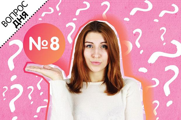 Фото №1 - Вопрос дня: Меня бесят все мои одноклассники. Стоит ли мне сменить школу?