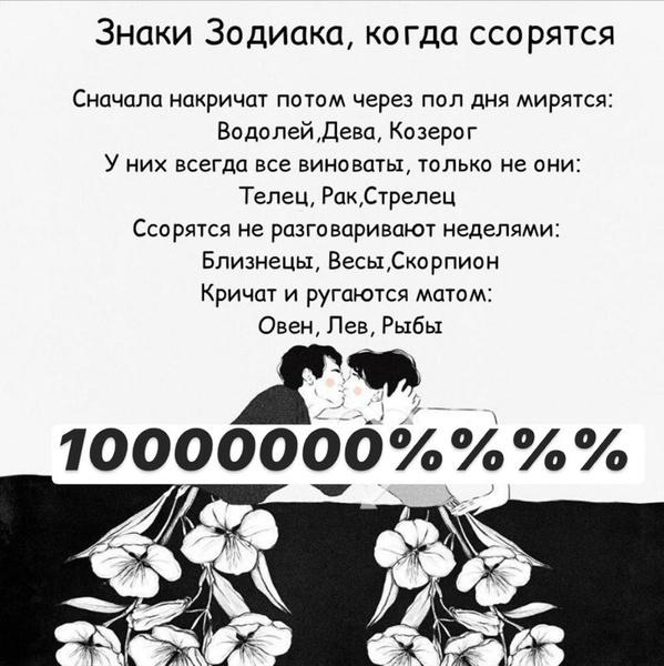 Фото №1 - Крепкое словцо: Ксения Бородина призналась, что отношения с мужем выясняет на повышенных тонах