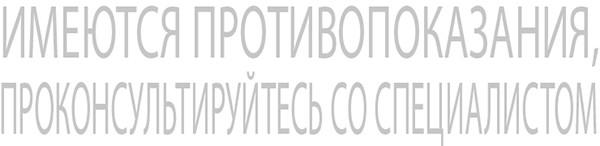 галит Тольятти