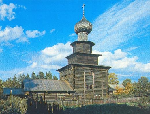 Фото №2 - Город уютной старины