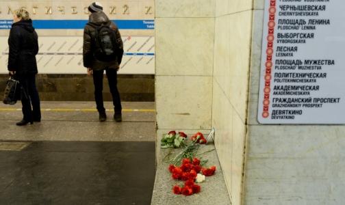 Фото №1 - В Петербурге начинается опознание жертв теракта в метро