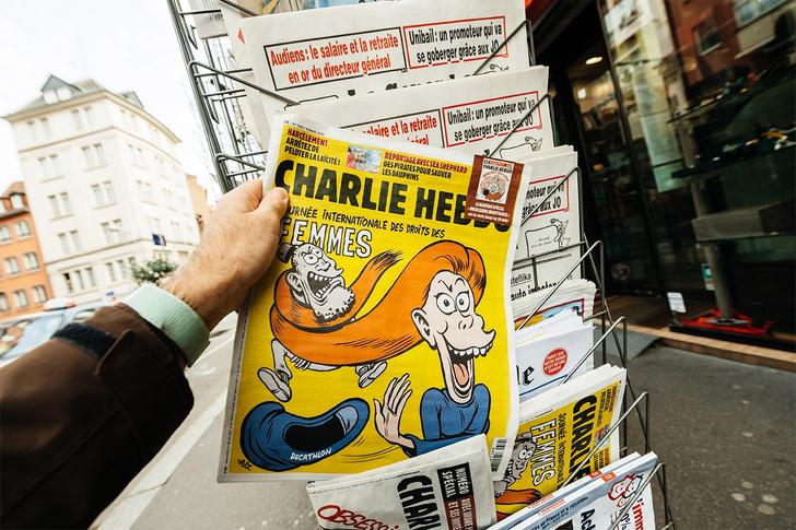 Фото №1 - Почему французы так яростно сражаются за свое право рисовать карикатуры на мусульманского пророка?