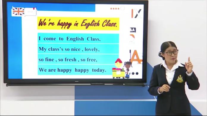 Фото №1 - Видео урока английского языка для тайских школьников стало вирусным