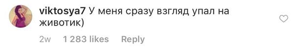 Фото №2 - Регина Тодоренко беременна?
