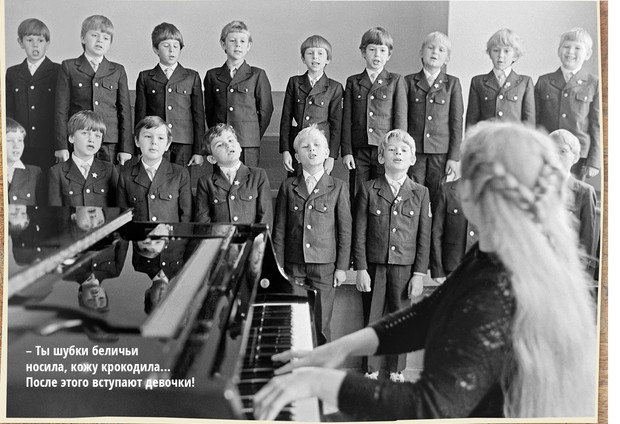 Фото №3 - В поисках утраченной промокашки: каллиграфия, хоровое чтение и другие забытые, но полезные методы обучения в школах
