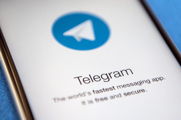 Фото №1 - Роскомнадзор потребовал разблокировать Telegram