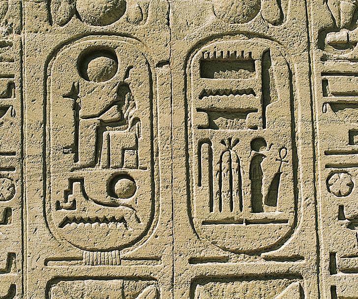 DIOMEDIAРодное (справа) и&nbsp;тронное имена Рамсеса II, высеченные на&nbsp;храме <nobr>Абу-Симбела</nobr>