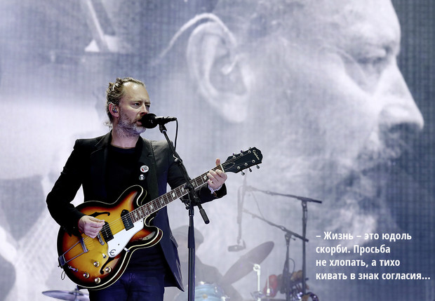 Фото №1 - Thom Yorke с новым альбомом Anima и другая главная музыка месяца