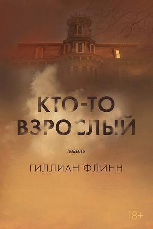 Фото №8 - 10 книг, которые стоит взять с собой на отдых