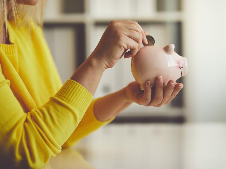 Фото №3 - Страх денег: почему вы не можете разбогатеть на самом деле (и что с этим делать)