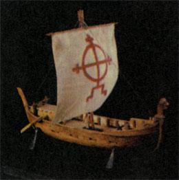Фото №2 - Кораблю быть