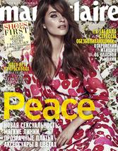 апрель 2015. Peace.