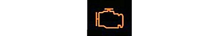Фото №63 - Самый полный гид по контрольным лампам приборной панели твоего автомобиля
