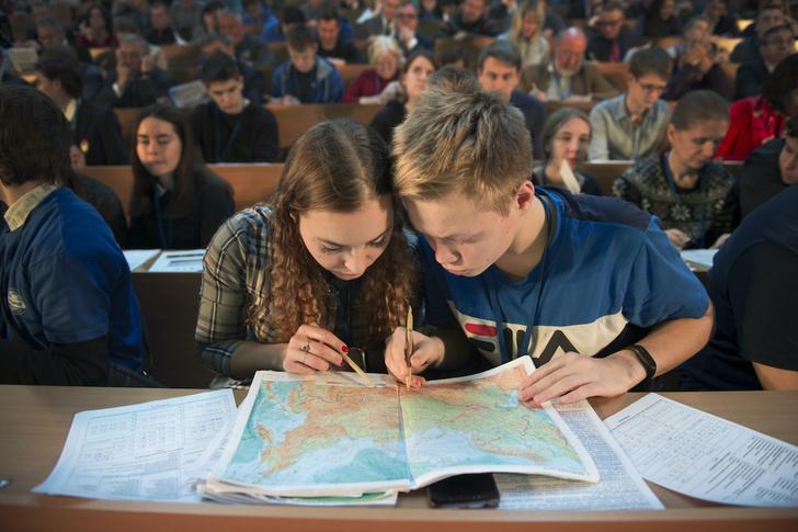Фото №1 - РГО проведет Географический диктант