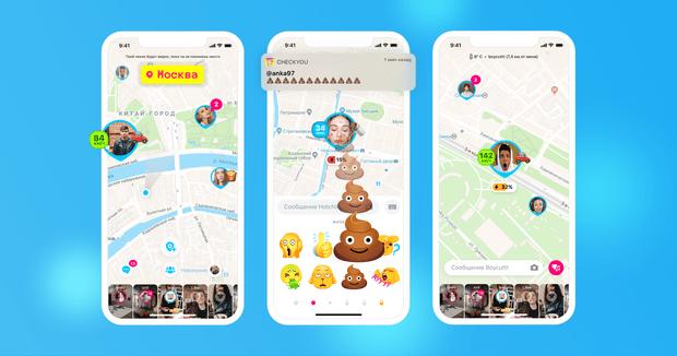 Фото №3 - Приложение CheckYou запускает Карту друзей при поддержке «ВКонтакте»