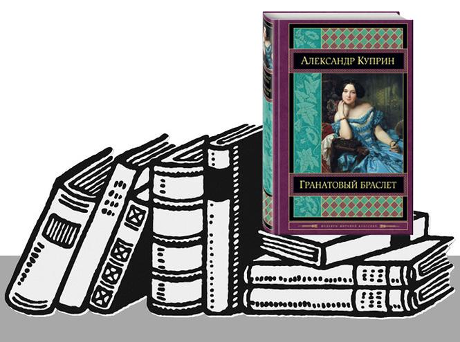 Фото №3 - 11 книг, которые не поздно прочитать, даже если вы выросли