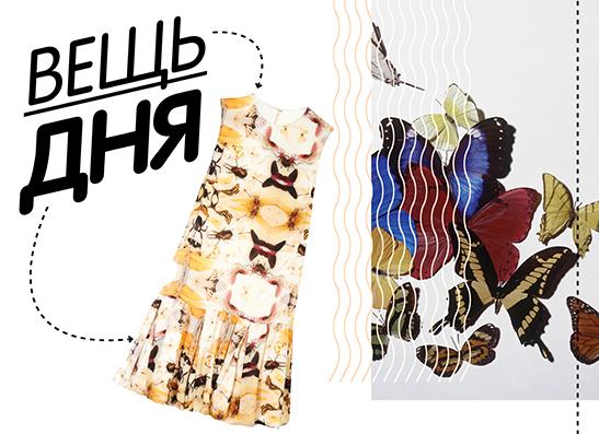 Фото №1 - Вещь дня: Платье Asos с принтом из насекомых