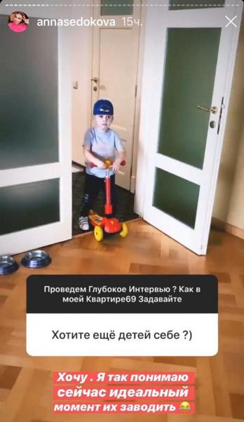 Фото №2 - «Сейчас идеальный момент»: Седокова заявила о желании завести еще детей