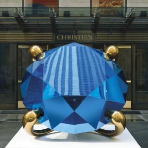 Фото №1 - Голубой бриллиант выставлен на торги