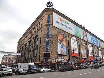 Фото №1 - На Лубянке вновь открывается «Детский магазин»