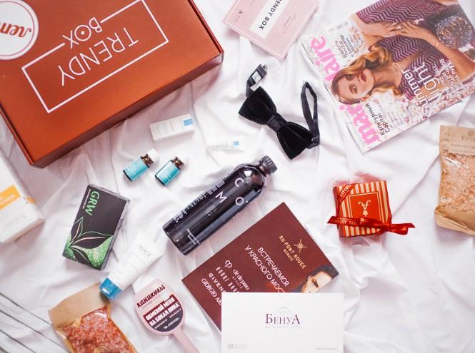 Фото №1 - Trendy Box представил летний набор подарков