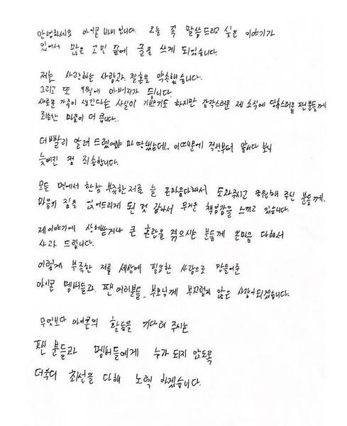 Фото №1 - Переплюнул Чена из EXO? Бобби из iKON опубликовал признание о свадьбе и ребенке 😱